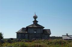 Кижи – Валаам – 2 дня на Соловецких островах